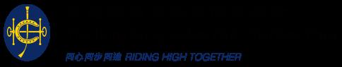 HKJC Club Charities Trust Logo