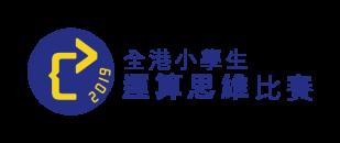 Think_logo_CHI-01