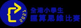 CTC Logo_Chi_1